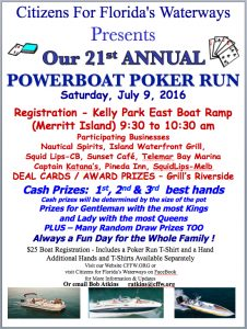 2016 Poker Run Flyer